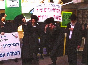 Bearing the Reproach - Ultra-Orthodox Jews protest against a Messianic congregation