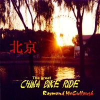 The great China Bike Ride - album cover pic