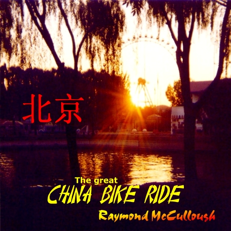 Listen to 'The great China Bike Ride'