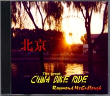 Buy 'The great China Bike Ride' here